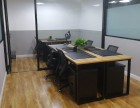 按月起租 1~10人办公室 拎包办公