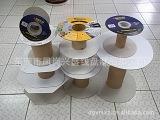 供应线轴 线盘 印刷纸轴 木轴 马口铁纸轴 胶轴
