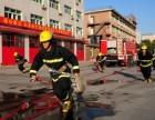 消防员 机关文员 岗前培训班 短期培训快速就业