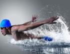 可以报名的一家福州儿童游泳培训!