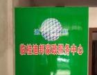 临桂迪邦家政服务公司