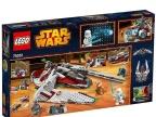 正版乐高LEGO创意拼装积木玩具星球大战