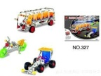 327DIY拼装玩具 手工自装公共汽车、