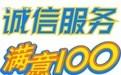 欢迎访问哈尔滨夏普电视官方网站全国售后服务咨询电话您!