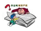 河北省知识产权服务平台/专利转让/专利申请