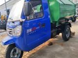 三轮自卸式垃圾车报价 自卸式垃圾车价格