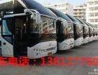 大巴~海宁到株洲的长途汽车13812776002车站发车时刻
