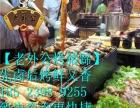 贵州哪里可以学习烤猪蹄技术,烤猪蹄培训,烤猪蹄加盟