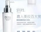 珀莱雅靓白肌密护肤套装美白保湿补水女士化妆品护肤品