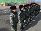 2017哈尔滨冬令营未来**精英成长冬令营