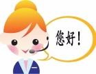 虔城便民~(赣州春兰空调维修电话)市内服务网点