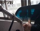 东营 汽车美容学校到阳光 专业汽车美容培训机构