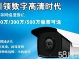 安防监控 网络布线 摄像头 手机远程 办公室无线网络覆盖
