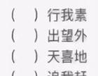 苹果5   64g  换个红米note3只换不卖