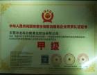 东莞白蚁防治 龙科白蚁虫控 国家甲级资质认证,技术精湛