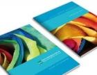 彩页、名片、宣传册印刷,价格最低,质量保证!