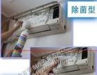 南宁家电维修、空调安装、热水器不热、洗衣机不转动、