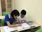 襄阳快学教育一对一,小初高补习全都有,教育的重要性