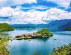 成都出发看泸沽湖的美 丽江 大理 苍山洱海