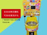 游戏机批发儿童投币糖果户外棉花糖机设备娃