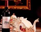 海南专业回收红酒 法国八大名庄红酒