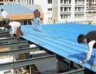 专业房屋改造 彩钢房搭建 换墙换顶 专业彩钢制作