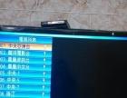 廊坊市固安香河电视天线安装