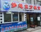 葫芦岛梦想东方教育 成人高考 教育局指定报名处