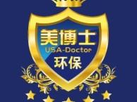 锦州甲醛检测,甲醛治理,除甲醛,除异味