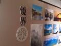 宁夏银川展板设计-海报设计-企业画册设计-标志设计