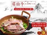 中国餐饮业加盟十强都有哪些 马瓢黄牛肉火锅 轻松创业的好项目