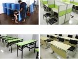 天津办公桌椅培训桌老板桌定做批发