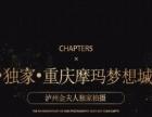 【金夫人】20周年大型店庆活动