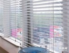 北京西城区百万庄安装百叶窗拆装百叶窗