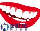合肥美白牙齿需要多少钱?