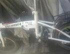 飞鸽16轮的小型折叠自行车出售价格260.图片那样的