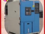 温湿度试验箱价格 可程式温湿度恒温恒湿实验机定制