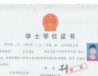 北京师范大学学前教育大专,本科网络教育招生简章