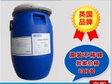 水性油墨消泡剂 海名斯W-0506