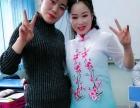 西宁尚雅迪美业教育