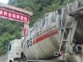 混凝土泵车波特重工豪沃混凝土罐车一辆低价转让