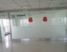 天山区光明路时代广场精装纯写字楼312平复式玻璃隔