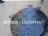 球墨铸铁井篦子浙江省嘉兴市球墨铸铁管生产基地我们只做最专业的