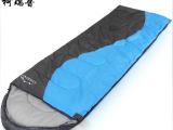柯瑞普 单人信封成人睡袋露营睡袋户外睡袋成人户外睡袋户外超轻