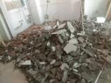 海口专业墙体拆除室内打地板 打线槽 挖沟家庭搬运商场搬运