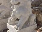 乌鲁木齐汉白玉石雕狮子加工价格是怎么算的乌鲁木齐石雕狮子厂家