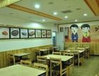韩国料理新风尚 金年任 哈尔滨诚邀加盟