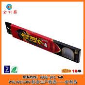广东销量好的鱼钩用品包装盒价位,胶盒招商