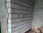 拆墙,砌墙,粉墙,贴瓷砖,室内外改修