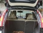 本田 CRV 2013款 2.0 自动 Exi两驱经典版-13款